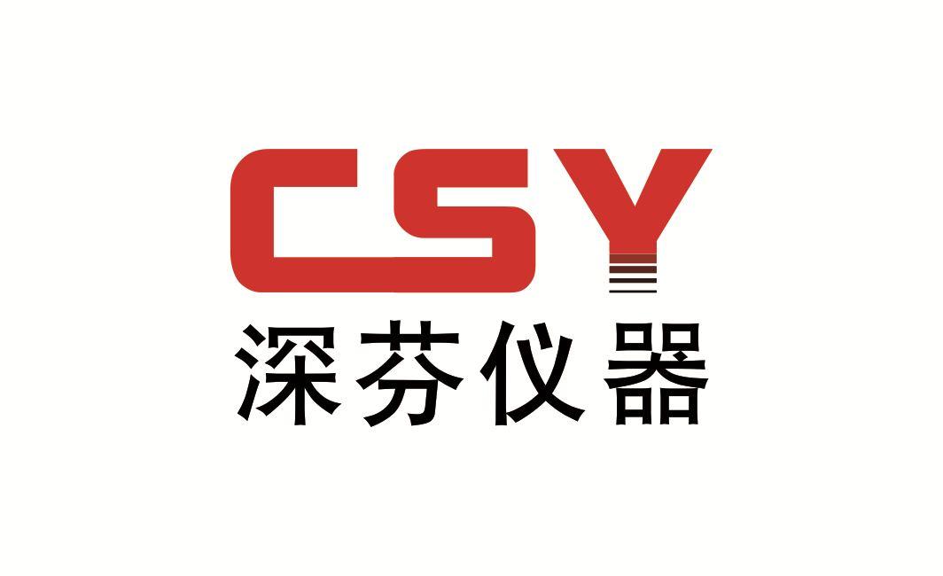 深圳市芬析仪器制造有限公司