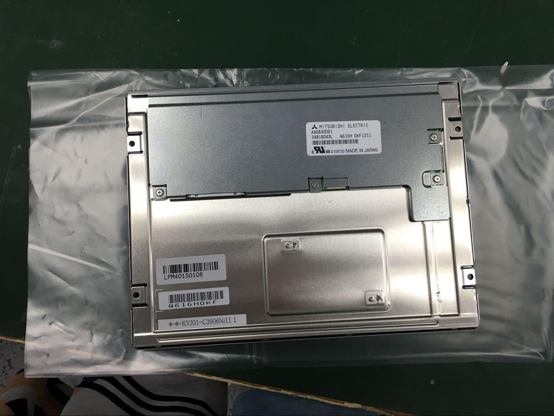 4寸工业液晶显示屏aa084vl01