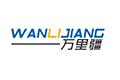 深圳市万里疆科技有限公司