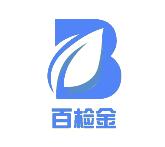 济南百检金试验设备制造有限公司