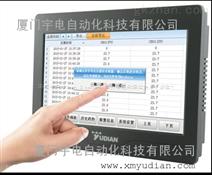中达电通打造沈阳铁路山海关站调度中心DLP大屏幕系统
