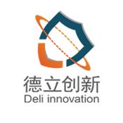 深圳市德立创新安全设备有限公司