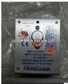 12v开关电源适配器维修方法