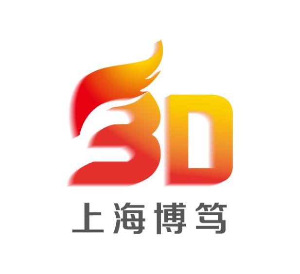 上海博笃实业有限公司