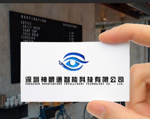 深圳神眼通智能科技有限公司