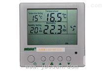 室内环境温度传感器