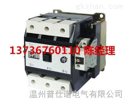 s-p15-士林交流接触器-温州普仕诺电气有限公司
