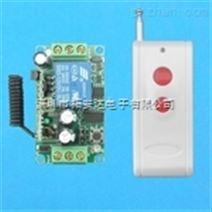 拓安达多功能学习型远距离12V单路遥控开关 电控锁 门禁控制器