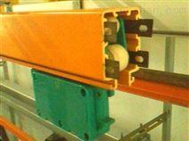 DHG-4-50/170安全滑触线型号参数