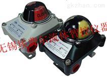 IP67防护型ITS-101气动阀门回讯器/机械式微动开关