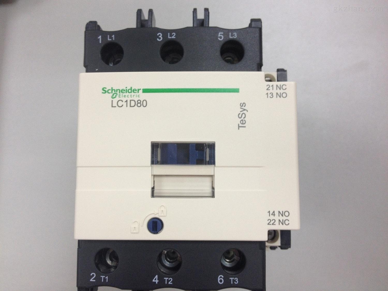 施耐德交流接触器_lc1-d300施耐德交流接触器