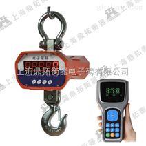 上海吊磅秤-1吨电子吊磅秤