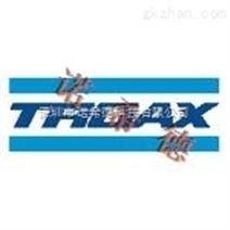 TROAX自动控制器,TROAX安全锁