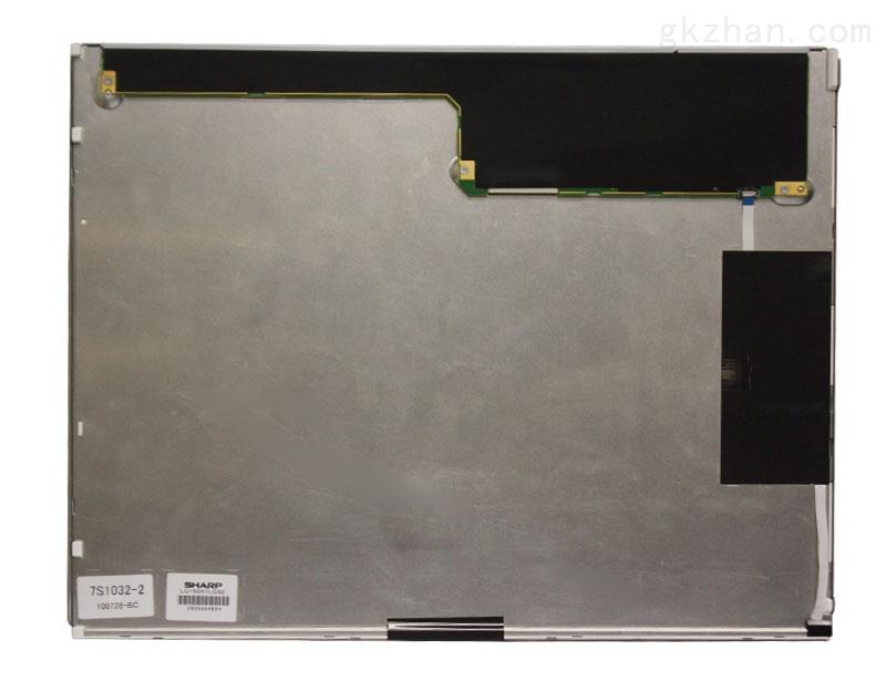 成都工业平板用15寸阳光下可视LED高亮液晶屏