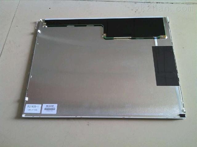 西安15寸高亮工业平板工业一体化整机用显示屏