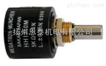 MP20/21 MEGATRON电位器