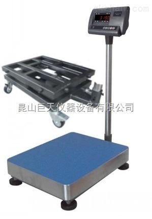 60公斤快递称重专用平电子秤价格