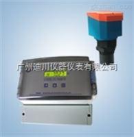 DFS廣州超聲波液位計,一體超聲波液位計價格