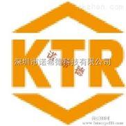 KTR,KTR联轴器,KTR加热器