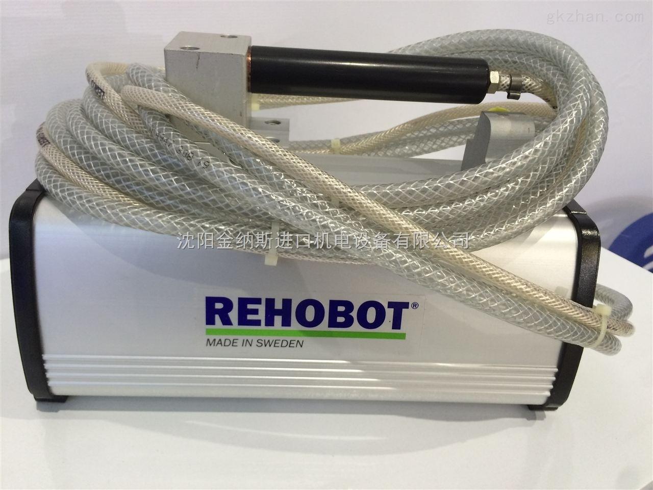 rehobotphs280-2400l