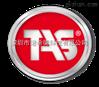 TAS,TAS联轴器,TAS液压收缩盘