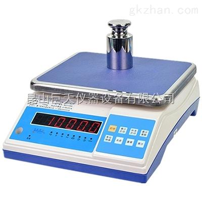 3000g/0.2g电子计重天平zui低价格