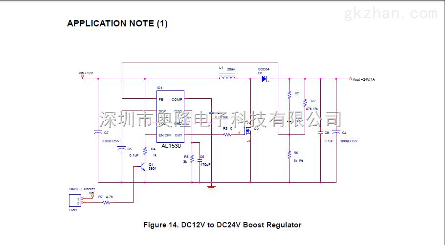 al1203 60v降12v2a驱动led电源芯片/48v降压12v3a2adc/dc