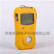 DR-Q750-便携式二氧化氯报警器厂家