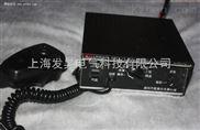 BC-2II天车扩音讯响器/声光报警器