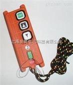 F21-2S进口工业无线遥控器