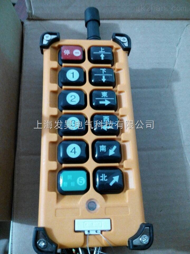 F23-A++工业无线遥控器