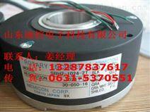 OVW2-25-2MC正品内密控编码器促销
