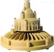 RLD510节能LED防爆灯led防爆灯50W