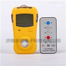 便携式硫化氢气体报警器