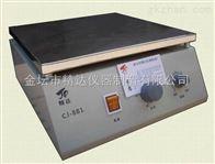 CJ-881大功率搅拌器