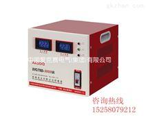 全铜TND-3000VA全自动家用单相交流稳压器220V