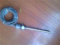 转速传感器SGZP-1
