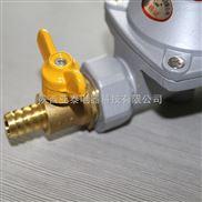 阀门口径DN15 铸铝 关闭性性能好 使用寿命长的燃气自闭阀厂家