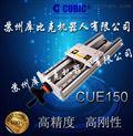 智能组合单元 工业滑台 精密定位工作台 伺服电动缸 直线传动模组 单轴机械手
