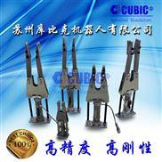 上海电动滑台 直角坐标机械手