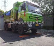 上海100噸地磅廠家