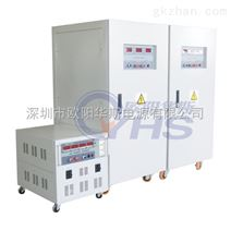 50KVA变频电源(OYHS-98850)单相输入单相输出