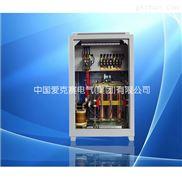 全铜三相SBW-180KVA补偿式大功率电力稳压器