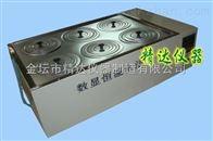 HH-S6双列六孔恒温水浴锅|六孔恒温水浴锅