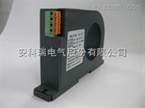 BA50L-AI/I交流电流传感器 产自安科瑞
