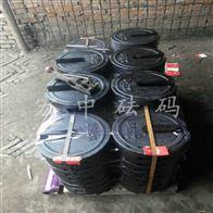 M1-10KG宁夏10千克增坨砝码(20公斤铸铁增坨砝码多少钱)