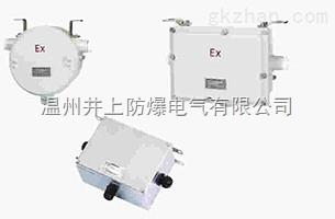 BAZ51防爆镇流器(不锈钢外壳)BDH防爆镇流器箱