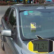 汽车透光率检测仪