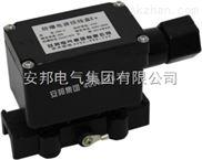 沈阳电热带配套FDH-2防爆电源接线盒