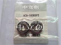 角接触轴承AC8-18(8*18*6),OWC610GXLZ单向轴承6*10*8